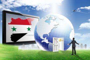 تصميم مواقع الانترنت في سوريا